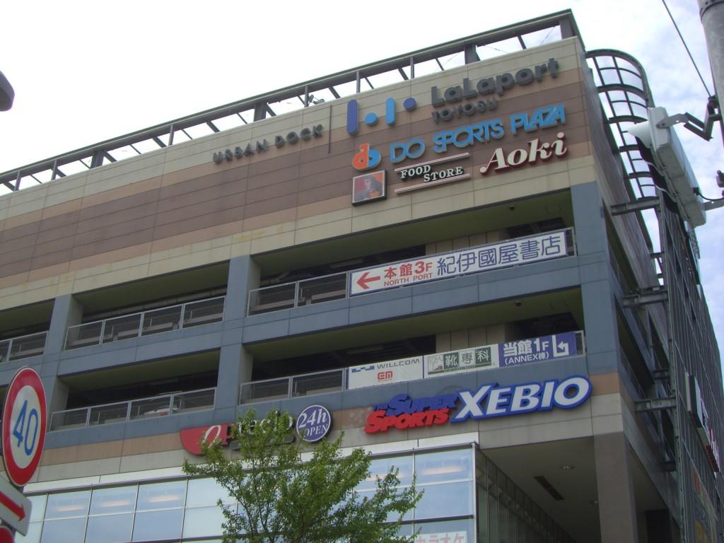 2006年10月に開業したららぽーと豊洲
