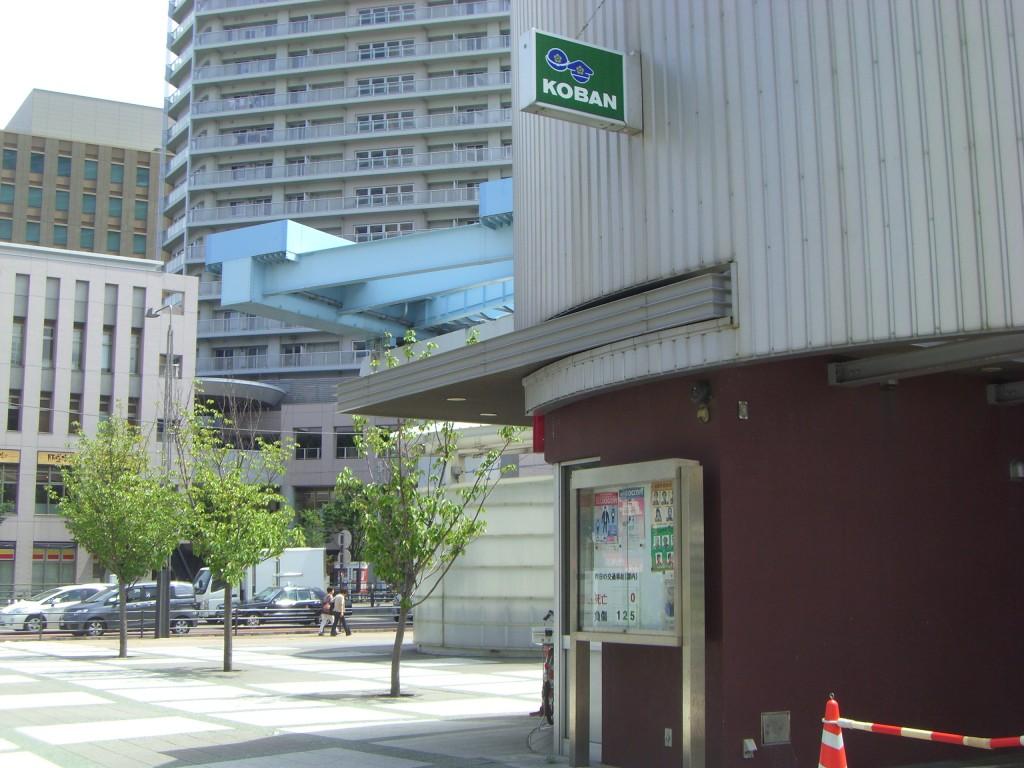 豊洲駅前交番