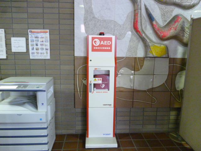 豊洲文化センターには目立つところにAEDが設置されています。