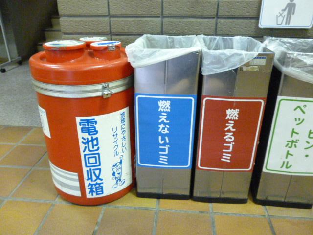 豊洲文化センターでは一般家庭の使用済乾電池を回収しています.