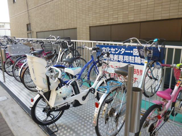 豊洲文化センターには利用者専用の駐輪場があります。