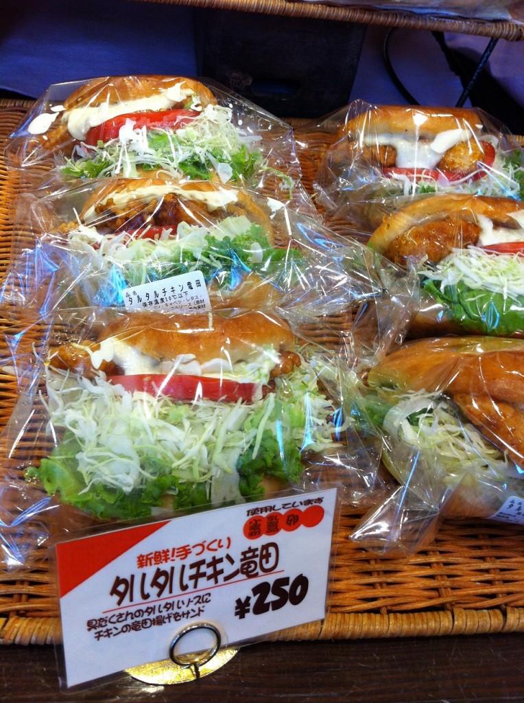 パン屋さんベルベ豊洲店のおすすめタルタルチキン竜田