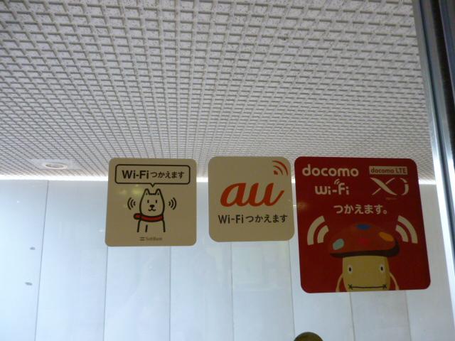 豊洲文化センターではWi-Fi使えます。