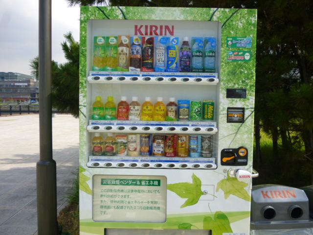 豊洲まちなみ公園の自販機は災害時に対応しています。