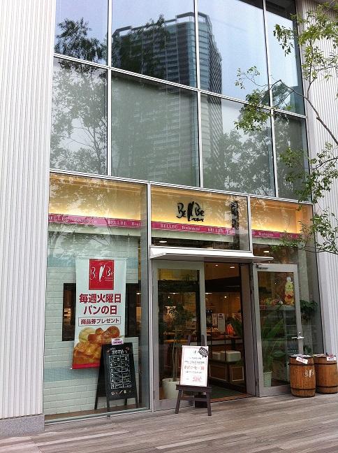 パン屋さんベルベ豊洲店
