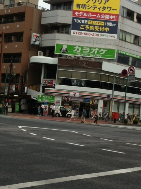 豊洲セブンイレブン1号店