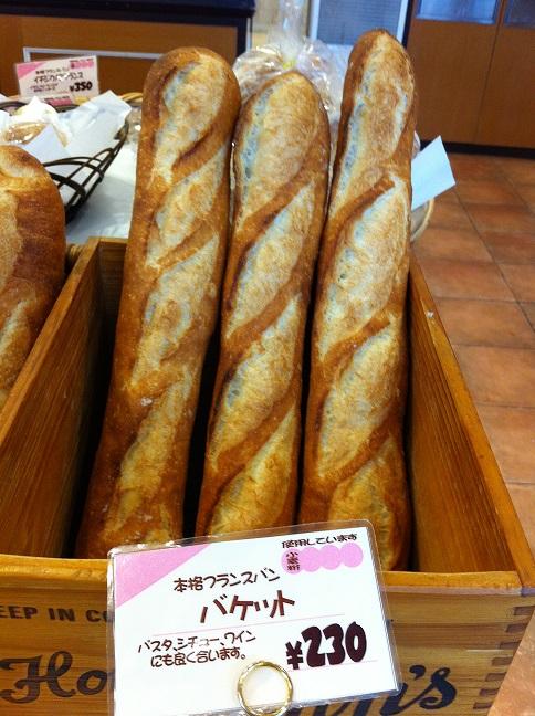 ベルベ豊洲店のおすすめパンバケット