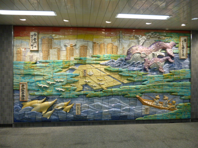 豊洲駅の壁画、豊洲今昔物語