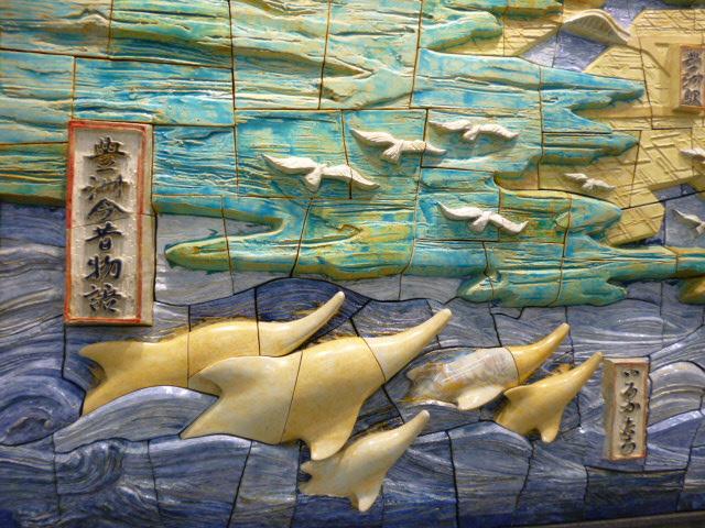 豊洲駅の壁画、今昔物語