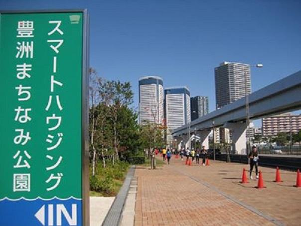 豊洲マラソンのコースの一つ、まちなみ公園