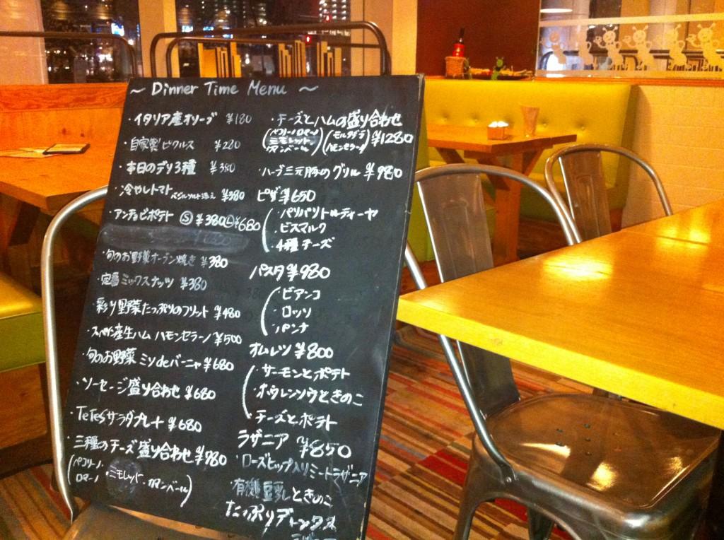 豊洲フロントにあるTeTeS豊洲店で黒板に書いたメニューをもってきてくれました。