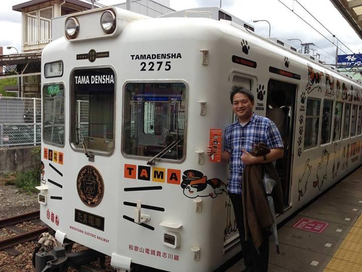 内田先生電車