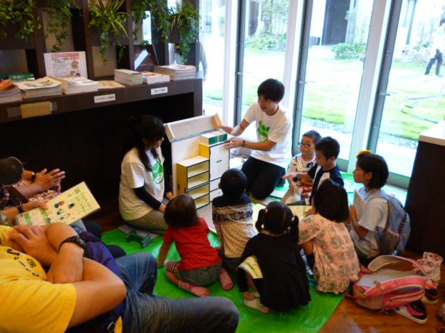 豊洲まちなみ公園での防災イベント、BOSAI EXPO 2013 in TOYOSU