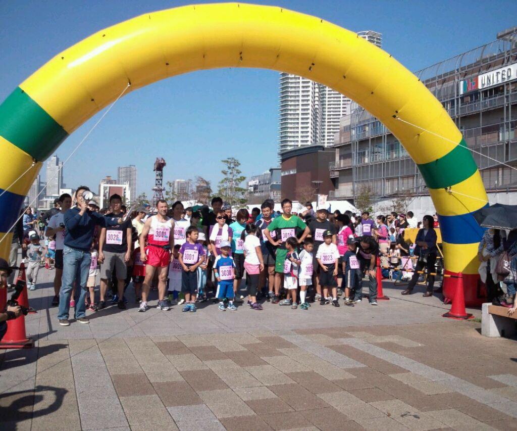 豊洲マラソン大会のスタート地点の様子