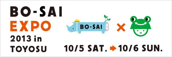 BO-SAI EXPO