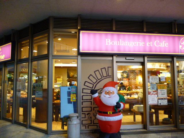 クリスマスモードのペル・エ・メル