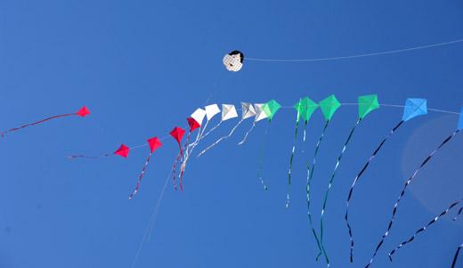 まちなみ公園凧上げイメージ