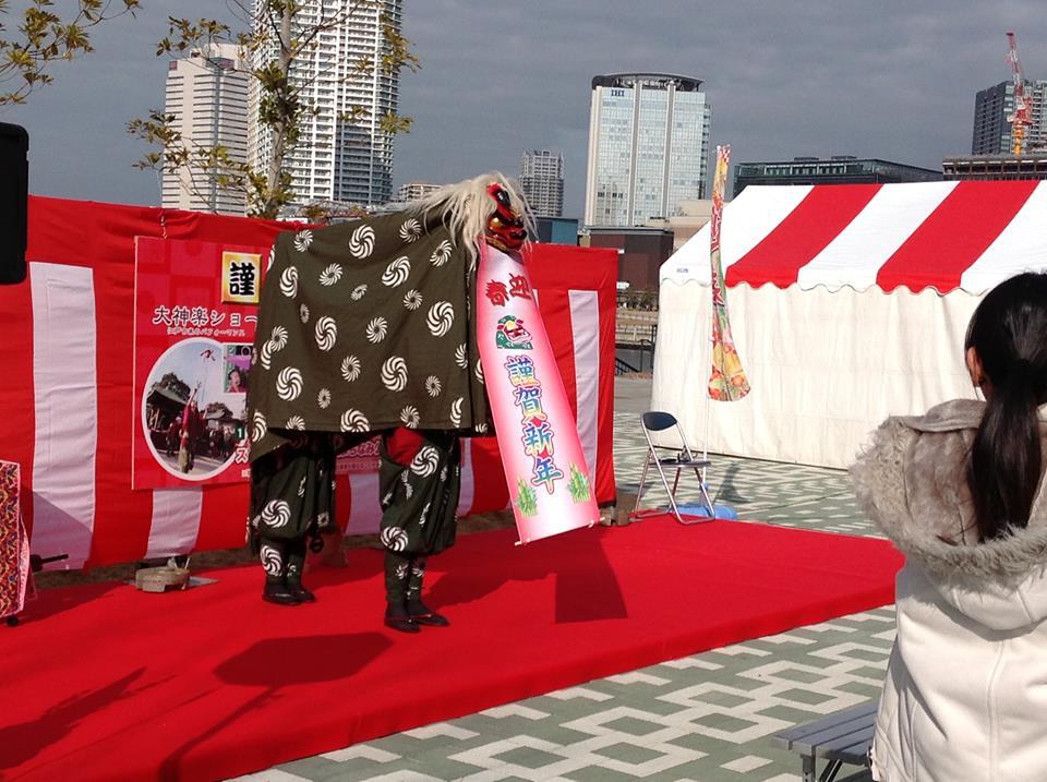 豊洲まちなみ公園の新春太神楽ショー
