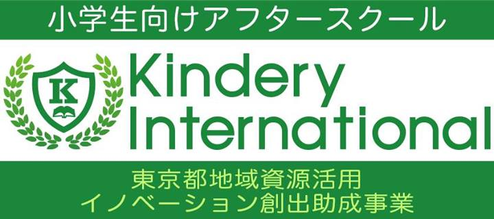 kindery