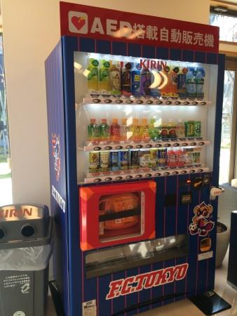 豊洲まちなみ公園インフォメーションスペース自動販売機