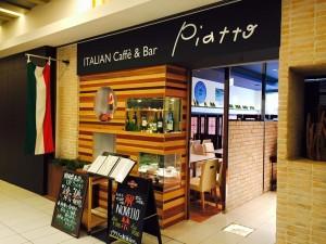 Piatto 1 ピアット 豊洲グルメ 豊洲マガジン