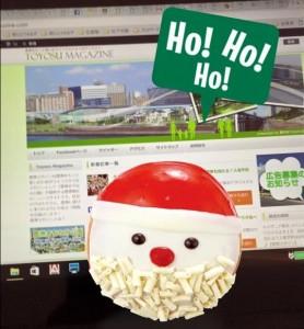 クリスマス限定クリスピークリームドーナツ 4 豊洲マガジン