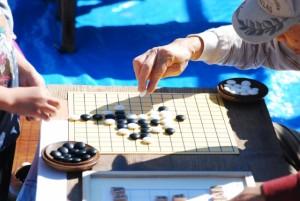 第25回豊洲囲碁大会 豊洲マガジン2
