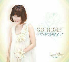 LOVE PALETTE (ayako)2 豊洲マガジン