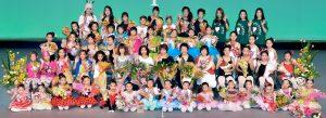 17回今村晶子-発表会 豊洲マガジン