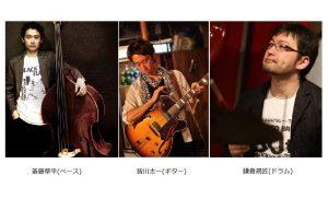 音美都 Jazzの夕べ プチジャズ講座付 第5回 鎌倉規匠他 豊洲マガジン