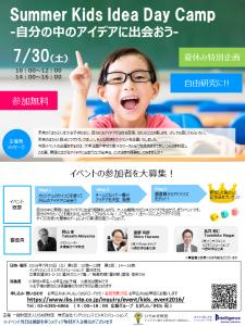 インテリジェンス ビジネスソリューションズ 1 豊洲マガジン