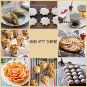 米粉専門フードコーディネーターhiro 2 豊洲マガジン