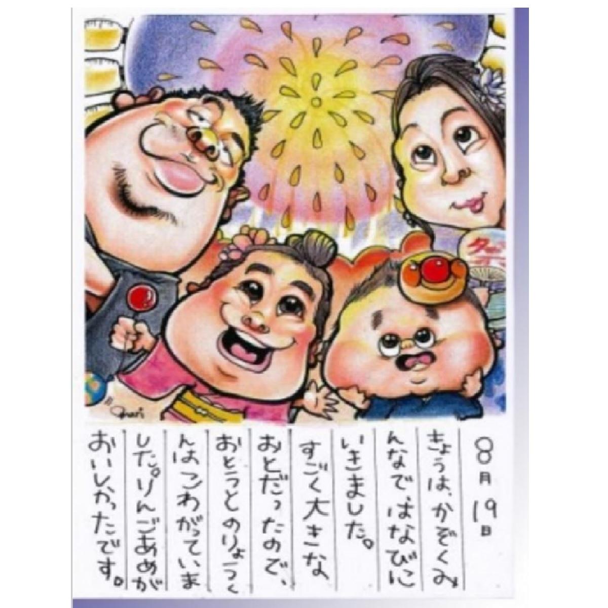 アーバンドックららぽーと豊洲10th 絵日記講座 1 豊洲マガジン