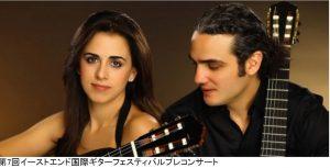 デュオ メリス ギターリサイタル 豊洲マガジン 2