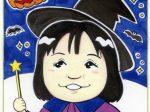 豊洲まちなみ公園 イベント 10-13 豊洲マガジン
