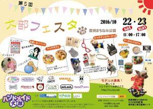 豊洲まちなみ公園 イベント 10-23 豊洲マガジン
