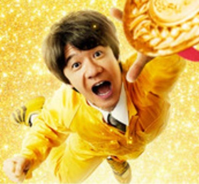 金メダル男 1 豊洲マガジン