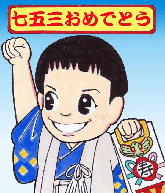 豊洲まちなみ公園 イベント 11-4 豊洲マガジン
