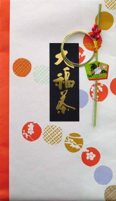 201701豊洲まちなみ公園 大福茶 2 豊洲マガジン