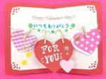 バレンタインイベント ららぽーと豊洲 豊洲マガジン