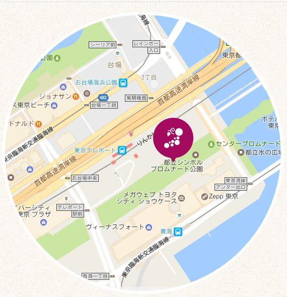 日本ワインMATSURI祭 1 豊洲マガジン