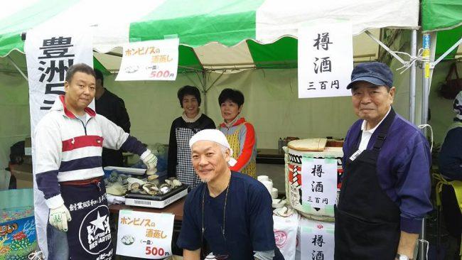 豊洲の人物探訪 小山壽久 4 豊洲マガジン