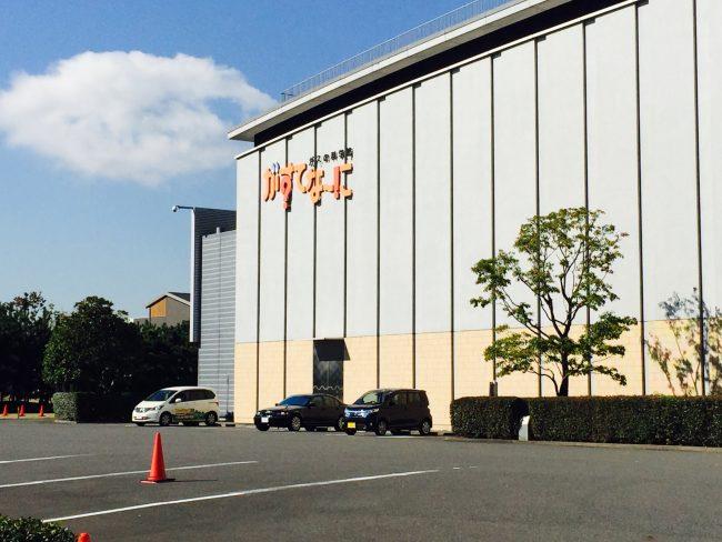 東京ガス がすてなーに イベント火育1 豊洲マガジン