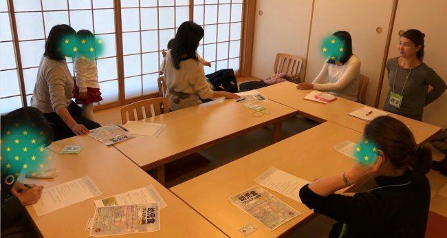 竹内朋美 豊洲マガジン2