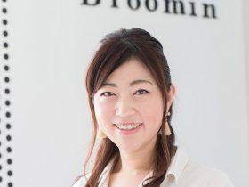 第65回 豊洲の人物探訪 木谷美咲子 豊洲マガジン1-1