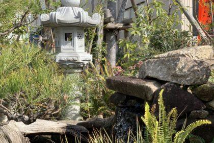 石原ガーデン